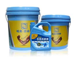 养护冷却液