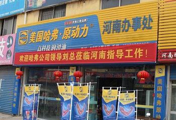河南运营中心