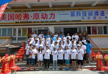 新疆运营中心