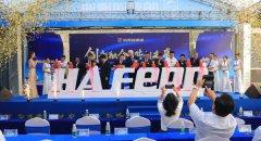 重磅丨智慧工厂开启工业4.0时代 哈弗润滑油跨时代飞跃
