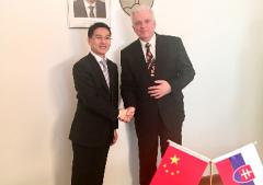 斯洛伐克共和国驻华大使杜尚•贝拉大使接见哈弗集团总裁
