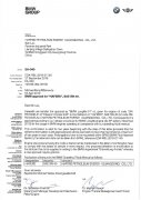 哈弗润滑油汽机油系列产品获得德国宝马技术认证!